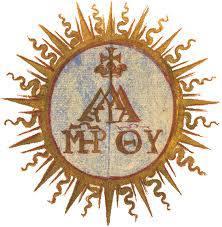 W sobotę 12 września przypada Święto Najświętszego Imienia Maryi jest to święto patronalne naszego Zakonu – poznaj symbolikę herbu naszego zakonu.